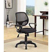 Contemporary Office Chair, 8820059