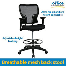 Space Series Mesh Back Task Stool, OFF-11144