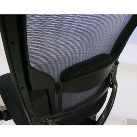 Close up of lumbar support