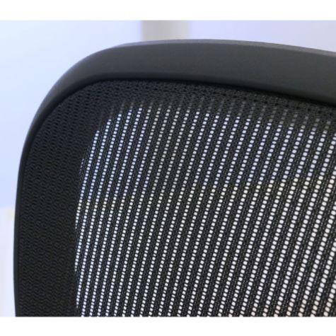 Close up of mesh back