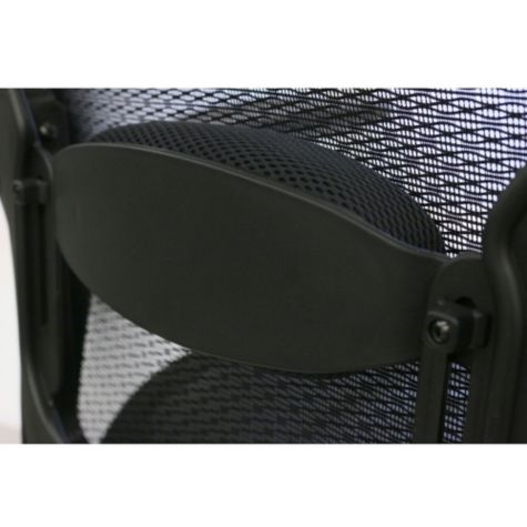 Close up of adjustable lumbar support