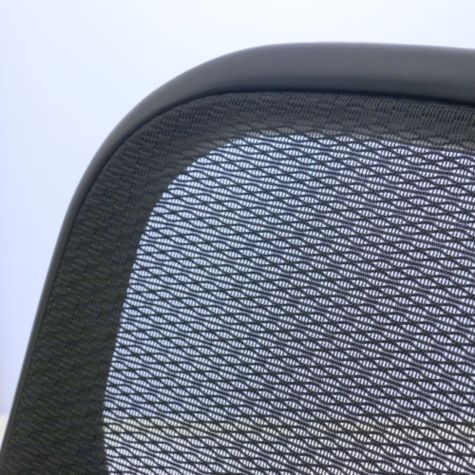 Close up of mesh back