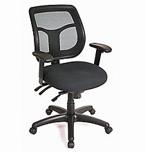 Multi-Function Mesh Back Ergonomic Task Chair, RMT-MFT9450