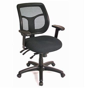 Apollo Multi Function Mesh Back Ergonomic Task Chair