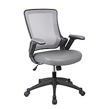 Office Chair w/Arms, 8812864