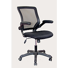 Office Chair w/Flip Arms, 8812865