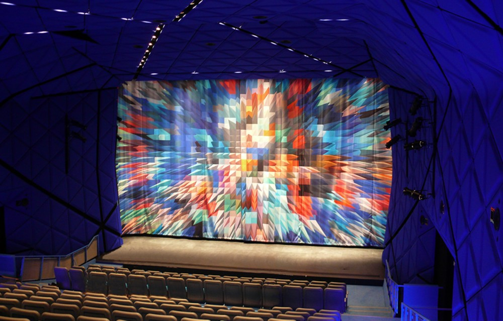 Digitally Printed Curtains, Museum of the Moving Image