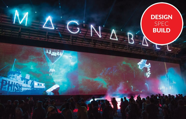 magnaball giant outdoor projection screen