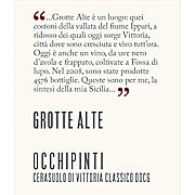 Product image Arianna Occhipinti Grotte Alte 2013