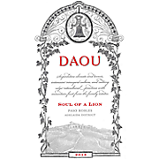 Daou Soul of a Lion 2013