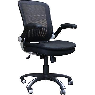 Matrix Black Desk Chair