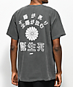 10 Deep The Sun Also Sets Black T-Shirt