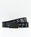 Buckle Down Kanji cinturón tejido en negro
