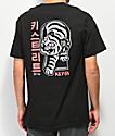 Key Street Keyhole Tiger camiseta negra