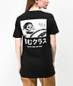 Lurking Class By Sketchy Tank x Mr. Tucks Black T-Shirt