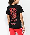 YRN Culture International Black T-Shirt