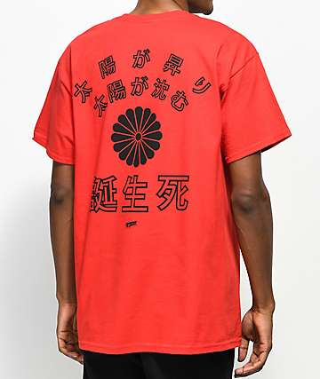 10 Deep The Sun Also Sets Red T-Shirt