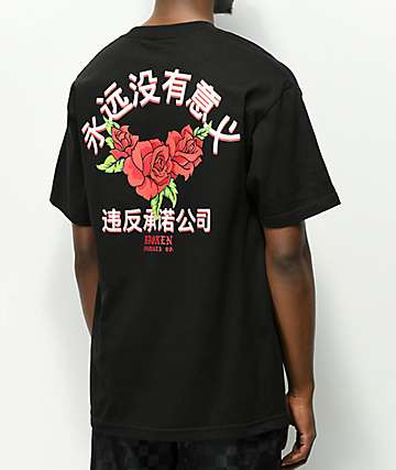 Broken Promises Forever Kanji Black T-Shirt