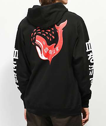 Lurking Class By Sketchy Tank Out For Blood Black Hoodie