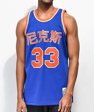 Mitchell & Ness Ewing Knicks Chinese New Year Basketball Jersey