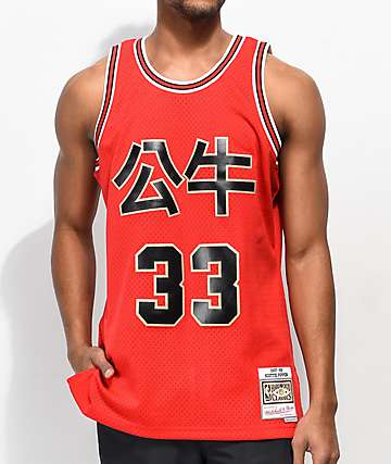 Mitchell & Ness Pippen Chicago Bulls Chinese New Year Basketball Jersey