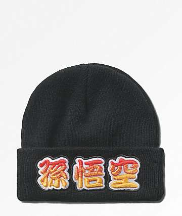 24fb7fb2ca9 Primitive x Dragon Ball Z Black Beanie