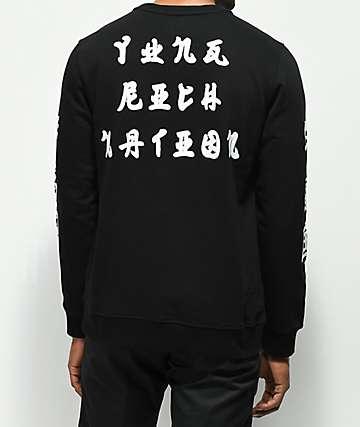 YRN Kanji Black Crew Neck Sweatshirt