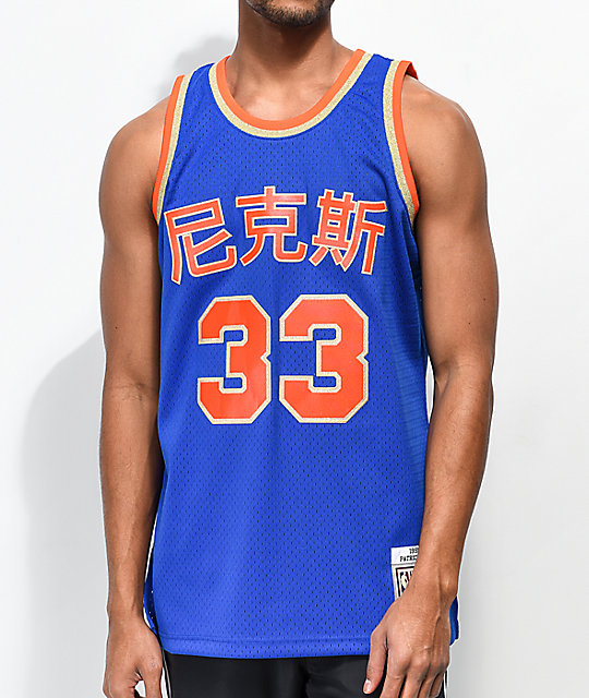 buy online 70f07 15512 Mitchell & Ness Ewing Knicks Chinese New Year Basketball Jersey