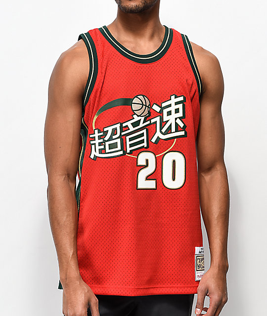 low priced 62536 f756f Mitchell & Ness Payton Sonics Chinese New Year Basketball Jersey