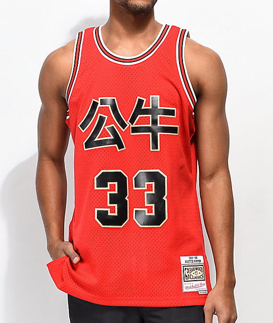 hot sale online 8692d 933c4 Mitchell & Ness Pippen Chicago Bulls Chinese New Year Basketball Jersey